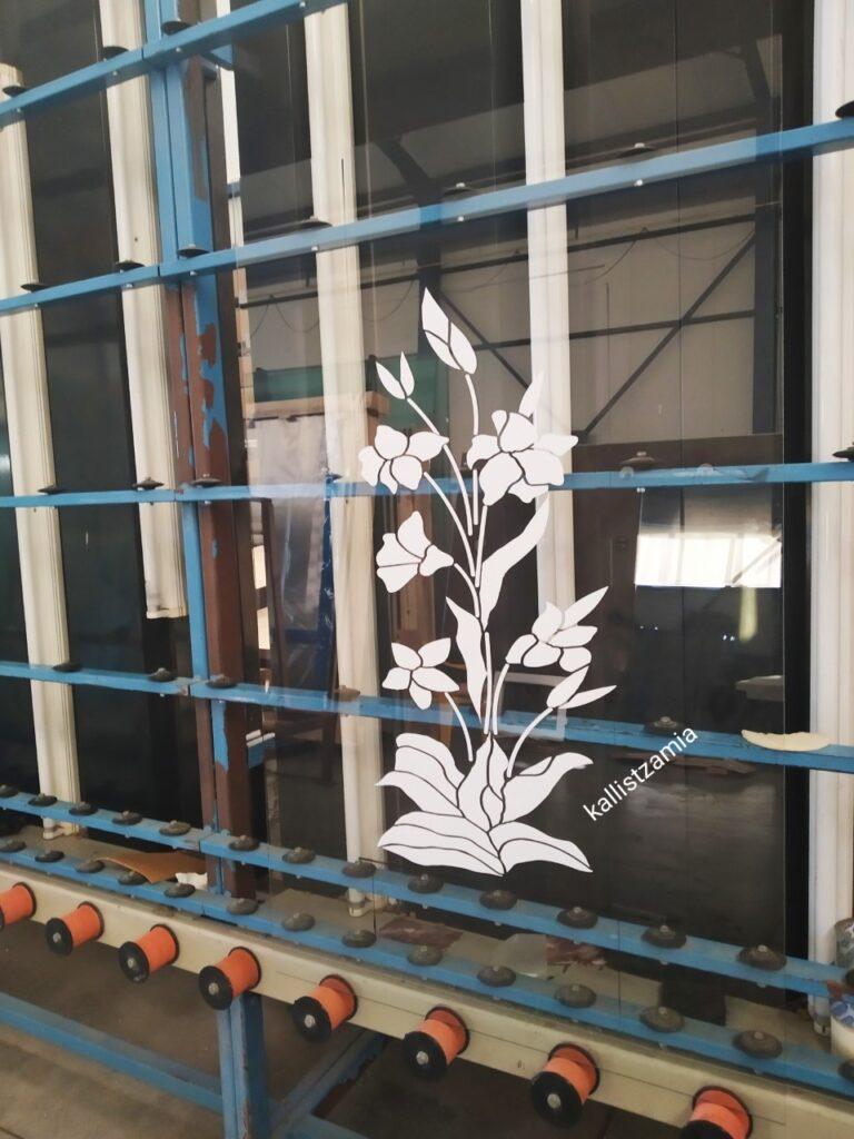 ΣΧΕΔΙΟ ΑΜΜΟΒΟΛΗΣ#artglass#kallisglass#kallistzamia#glassdesign #glass design#door design #window glass design